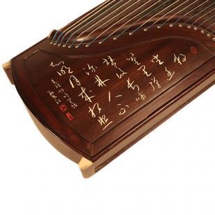 天音古筝-竹吟风