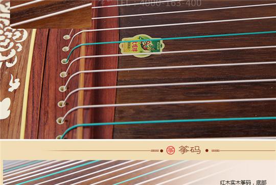 敦煌古筝694TT-天真元韵