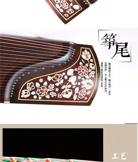 敦煌古筝695LDD(正仓遗韵)