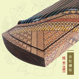 炫光古筝-Y801