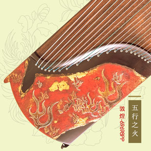 敦煌古筝-五行之火