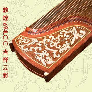 敦煌古筝694LC-C吉祥云彩