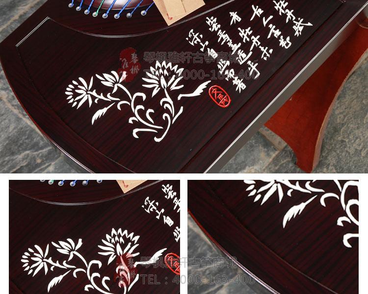 艺雅紫檀刻字-芳华牡丹