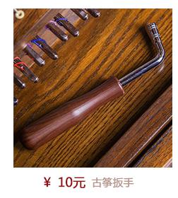 大师级专业演奏古筝指甲纯天然生料单面弧加厚精致凹槽