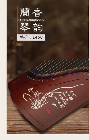 艺雅-红木窗花