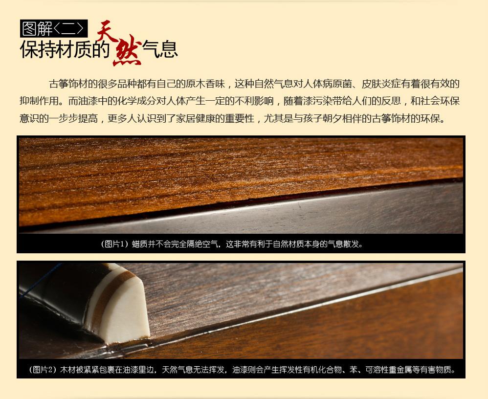 什么是原木古筝