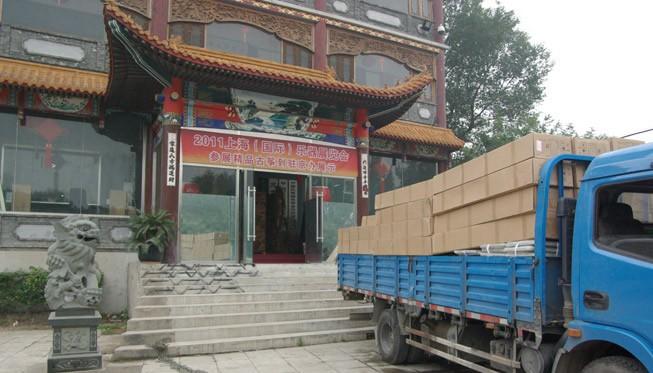 2012年北京国际古筝展览会