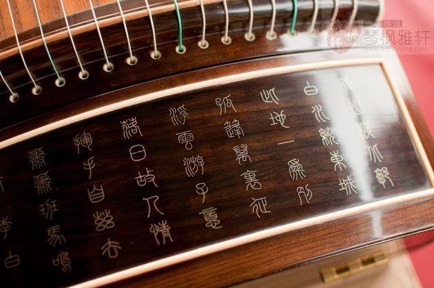 而低音的浑厚程度也恰到好处,中高音的张力和琴弦柔韧性发出的按揉之图片