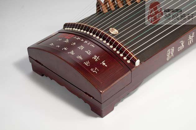 天音古筝-仿红木刻字筝