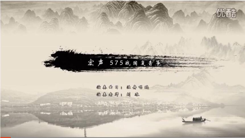古筝名曲《渔舟唱晚》琴枫雅轩老