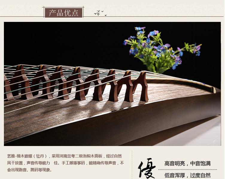 艺雅-楠木嵌螺(牡丹)