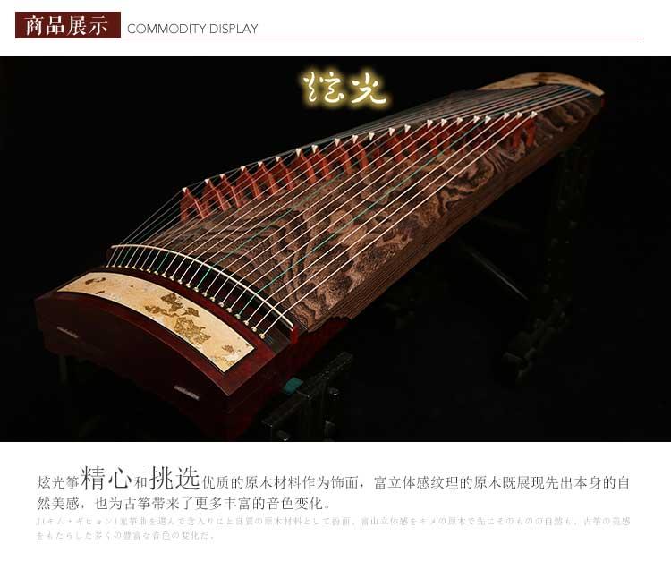 【珍藏系列】炫光-緣付金箔(W401)