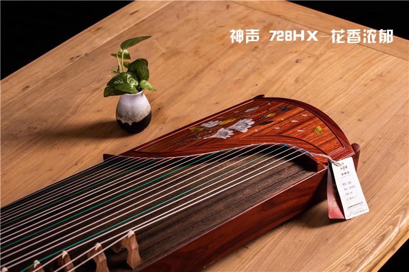 神声古筝知名的型号有哪些?