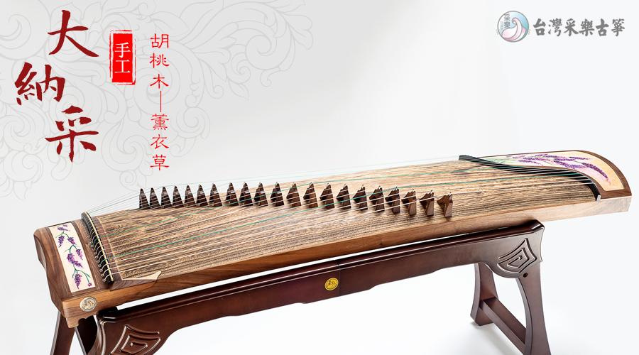 琴枫国乐购琴送课时