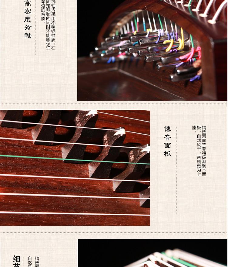 敦煌5698JJJM-Y2015年制作比赛金奖(凤枝吟月)