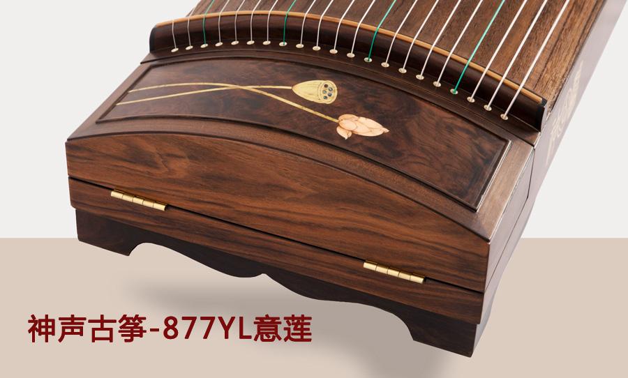 上海神声古筝的哪种型号比较好?