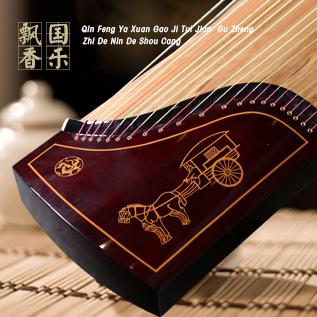 东韵古筝-087A